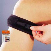 Therapeutic Knee Guard