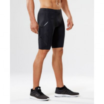 Men's Core Compression Shorts