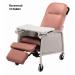 Rosewood Geri Chair Recliner