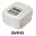 IntelliPAP Standard CPAP Machine DV51D