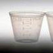 1 oz Medicine Cup - Cardinal Health