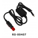 Oxus DC Power Adapter RS-00407
