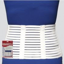 Lightweight Elastic Lumbosacral Support