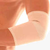 Comfort Lift Elbow Support