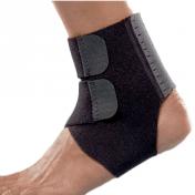Sport Moisture Control Ankle Support - Adjustable