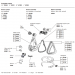 ResMed Mirage Quattro Full Face Mask Schematic