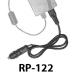 RP-122 Power Cord